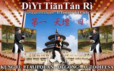 """Importante Evento: Prima celebrazione """"TEMPIO DEL CIELO"""""""