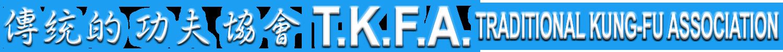 TKFA Kung Fu